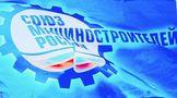 Работников промышленных предприятий бесплатно вакцинируют против гриппа